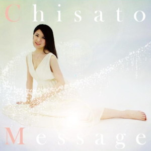 Message/Chisato