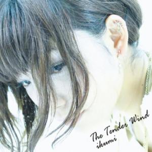 TheTenderWind/Ikumi
