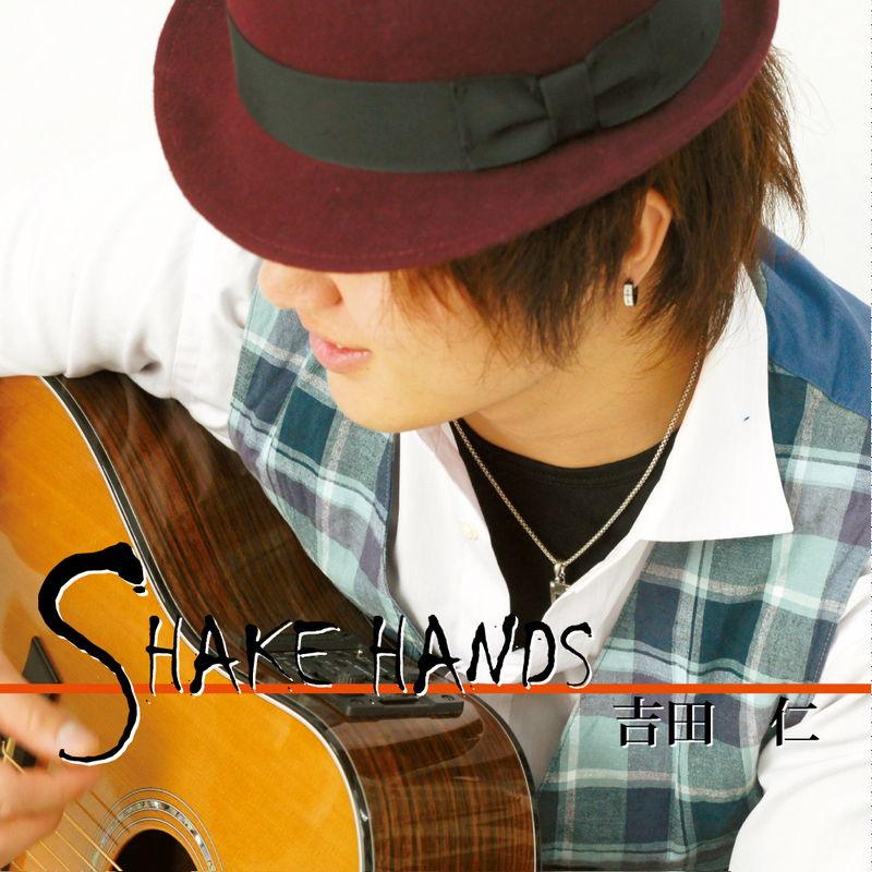 SHAKE HANDS/吉田 仁