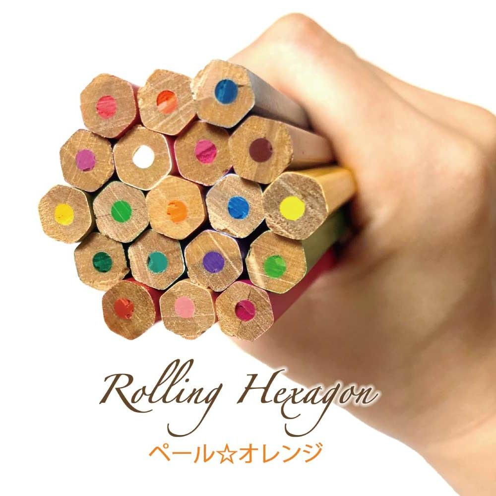 Rolling Hexagon/ペール☆オレンジ