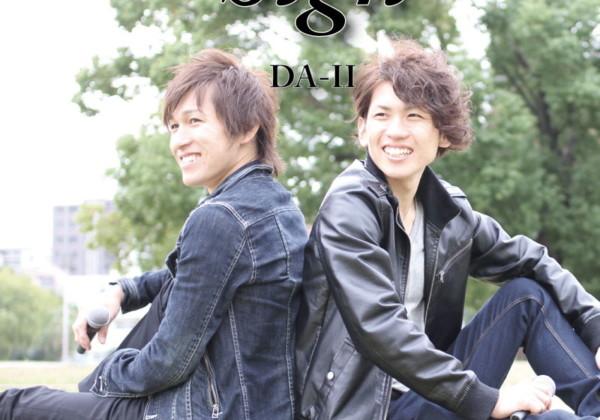 Sign/DA-Ⅱ