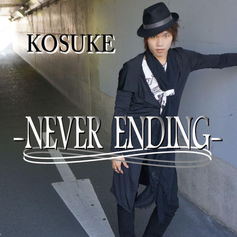 -NEVER ENDING- /KOSUKE