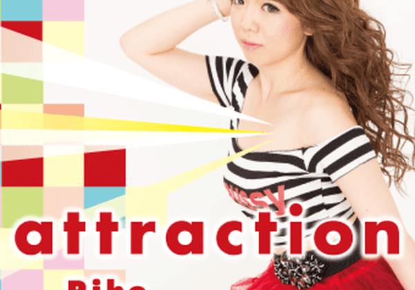 attraction/Riho