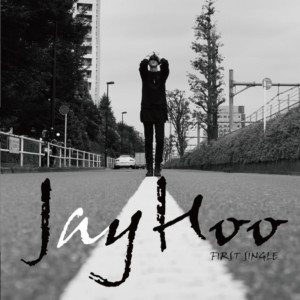 月のカケラ/Jay.Hoo