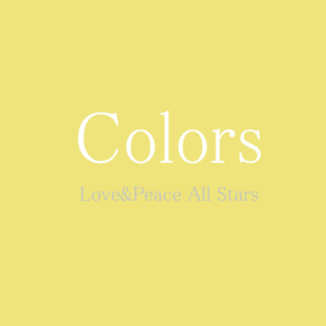 Love&Peace All Stars/Colors